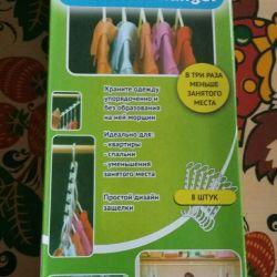 New set of hangers.