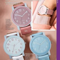 Women's watch. Color: white, pink, blue