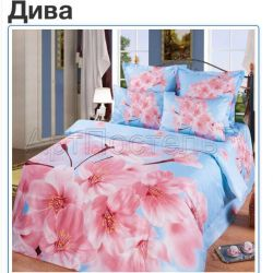 Bed linen 2.0 sleeping (sateen) NEW !!!