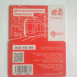 Three map of the Day of Moscow Transport