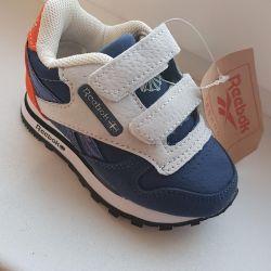 Kids New Sneakers
