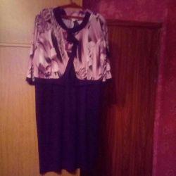 Γυναικείο φόρεμα 56 μέγεθος