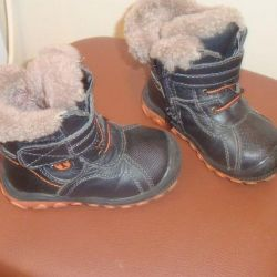 I will sell winter boots solution 23