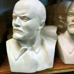 Bustul de gips de Vladimir Lenin 18 cm