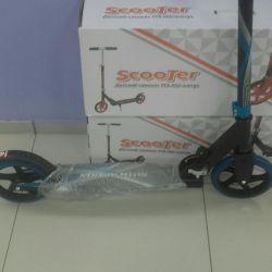Самокат HT02-205