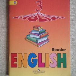 Vereshchagin, 3rd class, Reader.