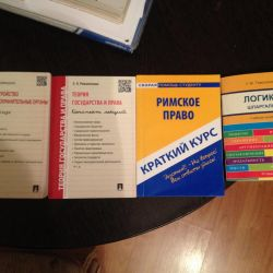 Reference books for students