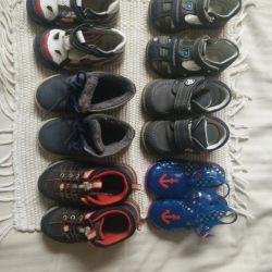 Footwear rr22-24