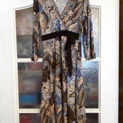 Платье женское летнее,цена снижена