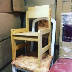 Παιδική καρέκλα
