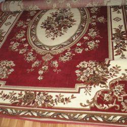 2m to 3m carpet