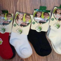 1-2 g socks