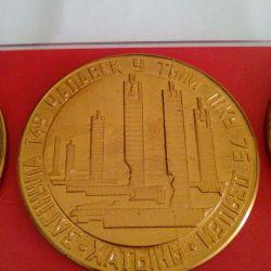 Khatyn medalii comemorative.