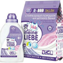 Household chemicals Meine Liebe. Delivery