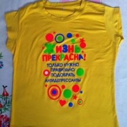 Νέο μπλουζάκι S-L