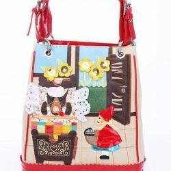 Новая сумочка в стиле Braccialini