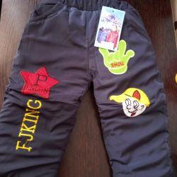Θερμικά παντελόνια