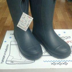 Torvi -40 boots