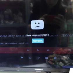 TV BBK32