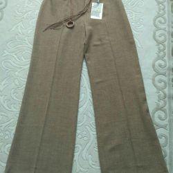 Bayan yazlık pantolon