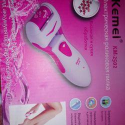Kamai electric file for pedicure