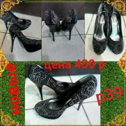 New shoes size 39