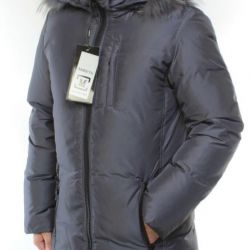 New down jacket (80% down, 20% feather) nat.mehr p.50