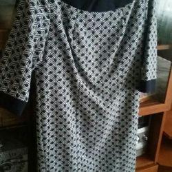 Платье 46-48.