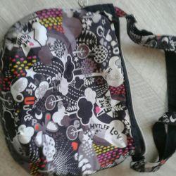 Παιδική τσάντα Μπολόνια