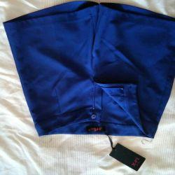 New shorts.
