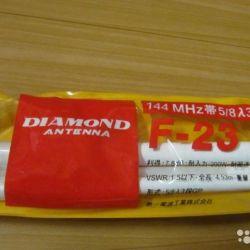 Diamond F-23 Antenna