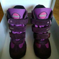 Tall Minimen Boots