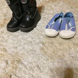 Μπότες με ολίσθηση