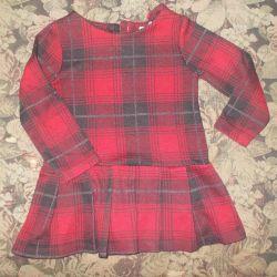 Bir kafeste, 3 yıl (98 cm), bir sonraki elbise ve bir yelek örme