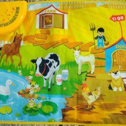 Musical rug Farm