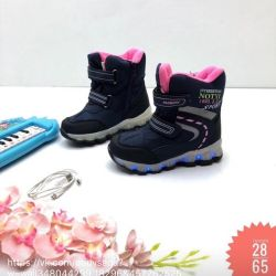 Natural winter glowing boots