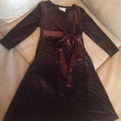 Φόρεμα Bonnie Jean