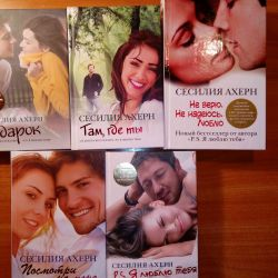 Collection of novels SESILIA AHERN
