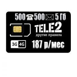 Tarife TELE2 Gama 187 ₽ / ay
