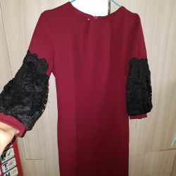 Dress p44, a couple of times exchange