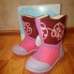 Boots TOM.M.NOVYE