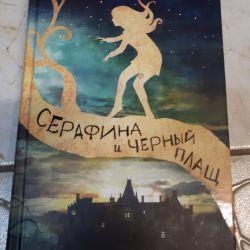 Serafina and black cloak. Robert Beatty.