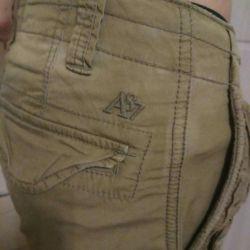 Pantaloni pentru un băiat