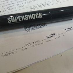 Avon Mascara SuperShock