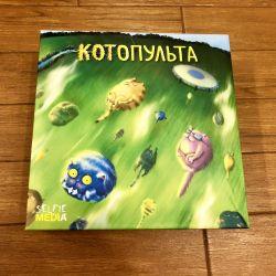 Jocul Cotopult