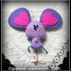 Toy MOUSE of felt