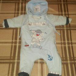 Kombenizon for the kid