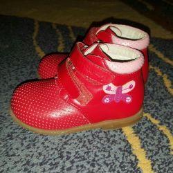 Children's shoes 20 rr