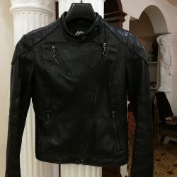 Deri ceket