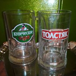 Mugs for drinks